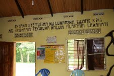"The reception area at Shanti Uganda proudly displays a mural with a quote from American writer Laura Stavoe Harm:  ""We have a secret in this culture and it is not that childbirth is painful.  It is that women are strong.""  The words were translated into Luganda by the Shanti staff and painted by Jane's 16 year old daughter, Anna."